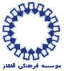 موسسه فرهنگی قفقاز