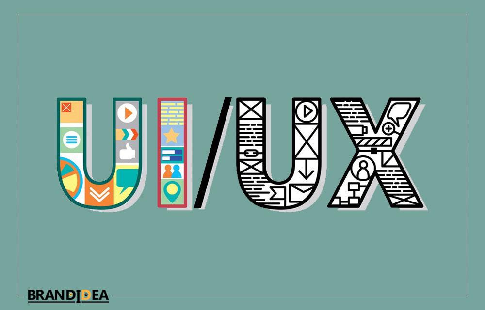 تجربه کاربری UX و رابط کاربری UI