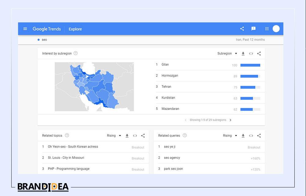 انتخاب شهر گوگل ترندز